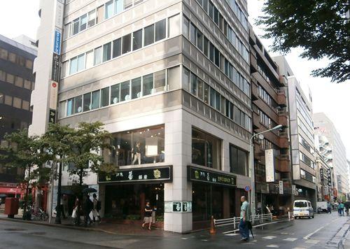 2014.9.11 コーヒー蕃.JPG