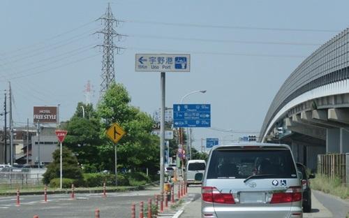 2018.6.2 宇野港へ6.JPG