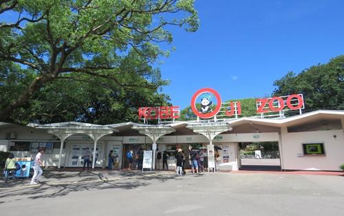 2018.7.30 王子動物園4.JPG
