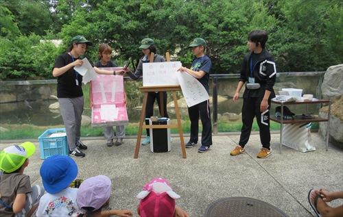2018.7.30 王子動物園6.JPG