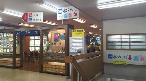 2018.9.27 祖谷20.JPG