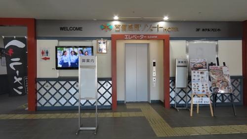 2019.11.28 吉備高原ホテル1.JPG