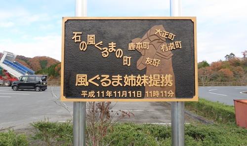 2019.11.29 風車1.JPG