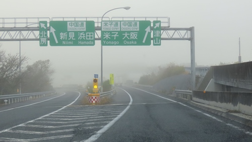 2019.11.30 高速3.JPG