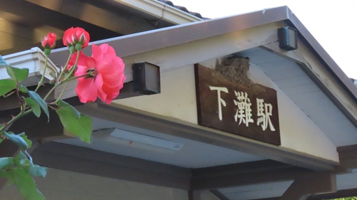 2019.6.11 下灘の夕陽 3.JPG