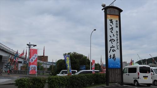 2019.7.23 きさいや広場 1.JPG