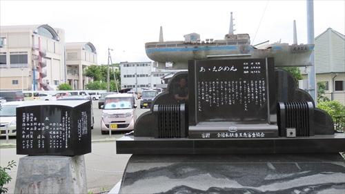 2019.7.23 きさいや広場 5.JPG