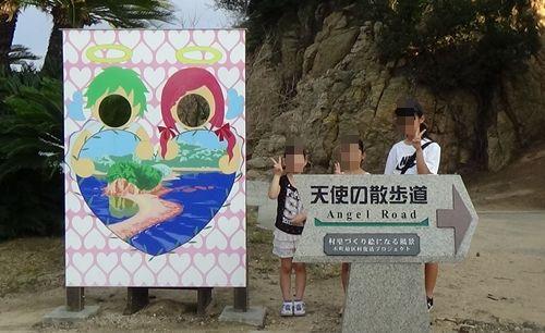 2019.8.16 エンジェル・ロード .JPG
