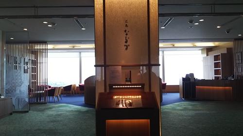 2019.8.17 広島プリンスホテル12.JPG