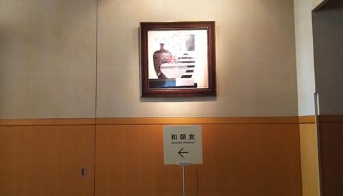 2019.8.17 広島プリンスホテル14.JPG