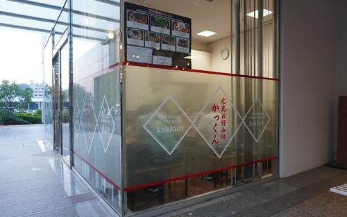 2019.8.17 広島プリンスホテル9.JPG