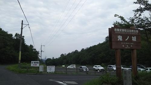 2019.8.17 鬼ノ城 3.JPG
