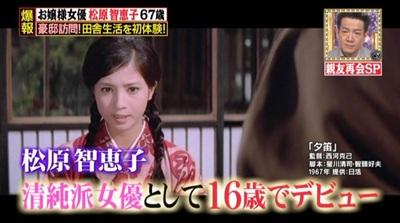 マコちゃんとちぃちゃん12.JPG