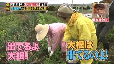 マコちゃんとちぃちゃん (4).JPG