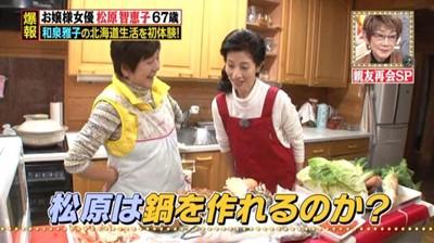 マコちゃんとちぃちゃん (8).JPG