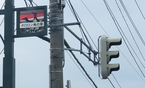 小樽へ4.JPG