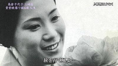 島倉千代子6.JPG